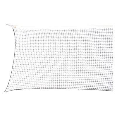 filet de badminton de base 20 39. Black Bedroom Furniture Sets. Home Design Ideas