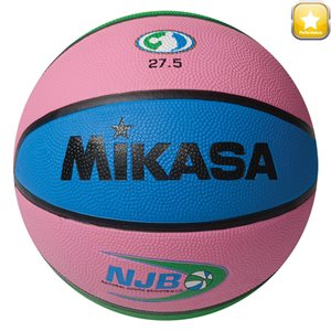 Ballon de basketball d'entraînement officiel de la NJB, rose